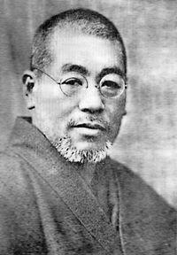 Master Mikao Usui, Reiki Founder